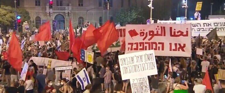 تظاهرات أمام منزل نتنياهو لمطالبته بالاستقالة