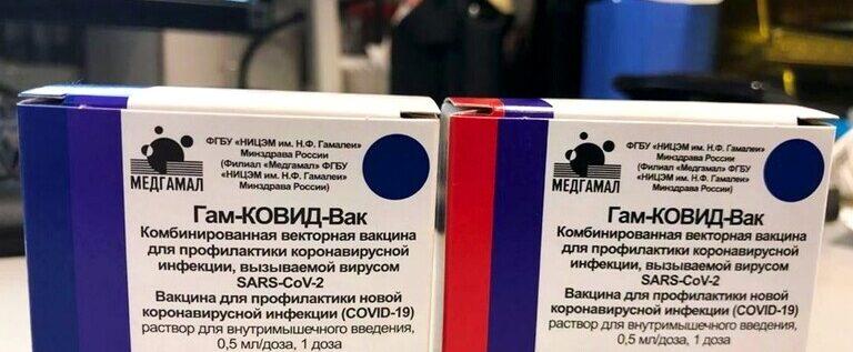 روسيا تعلن عن تصدير 100 مليون جرعة من لقاحها ضد كورونا لأمريكا اللاتينية