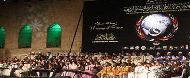 """لبنان ضيف شرف مهرجان """"سماع"""" للإنشاد والموسيقى الروحية"""