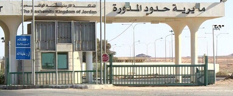 الأردن يعلن فتح 3 معابر حدودية برية