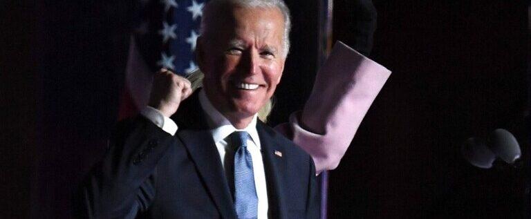 بايدن: لي الشرف في أن اختارني الأمريكيون لقيادة البلاد