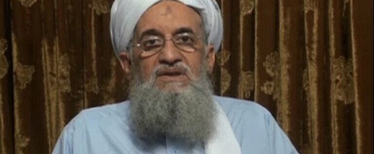 مصادر: وفاة زعيم القاعدة أيمن الظواهري في أفغانستان