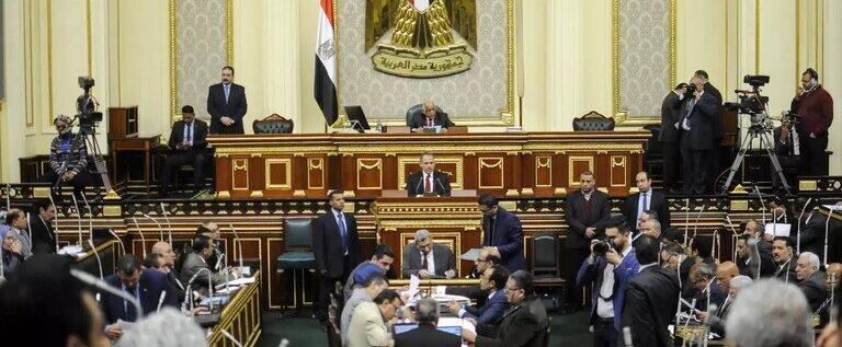 """نائب مصري يطلب حذف كلمة """"الشريعة الإسلامية"""" من لائحة مجلس الشيوخ"""