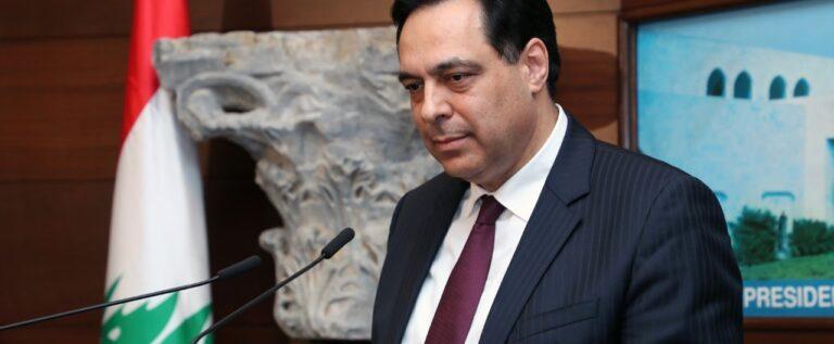 دياب ترأس اجتماعا للجنة الوزارية لمتابعة ملف كورونا.. حسن: نأمل تخفيف عدد الإصابات