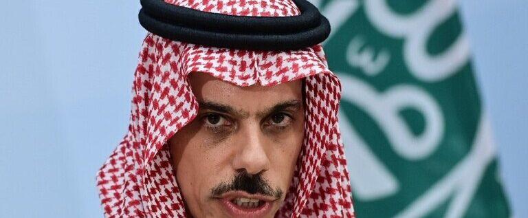 السعودية: اتفاقات السلام مع إسرائيل خطوة هامة حالت دون ضم أراض فلسطينية
