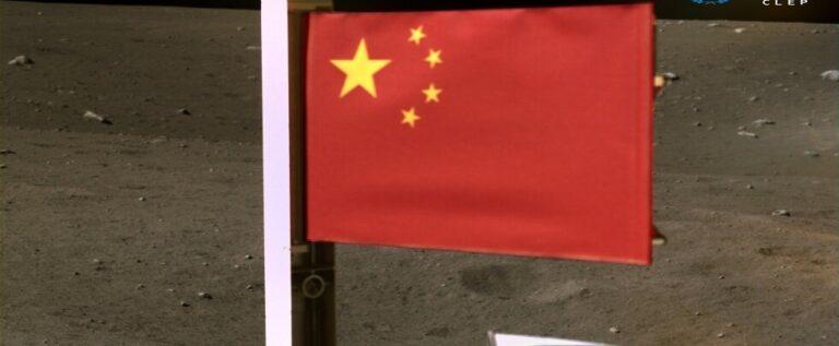 """المسبار الصيني """"تشانغ إيه – 5"""" يحط في شمال البلاد بعد عودته من القمر"""