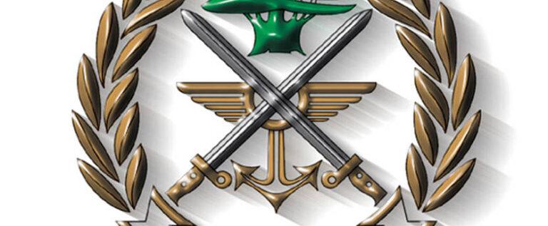 الجيش اللبناني: حملة مداهمات واسعة في منطقة بريتال بعلبك وضبط معمل لتصنيع الكبتاغون وكميات كبيرة منها