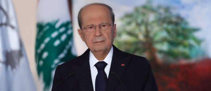 رئاسة الجمهورية اللبنانية: الرئيس عون لم يتدخل بعمل المحقق العدلي في جريمة تفجير المرفأ