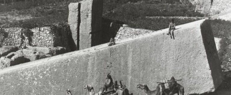"""حجر """"الحبلى"""" في بعلبك… ما سرّ هذه الحجارة الضخمة؟"""