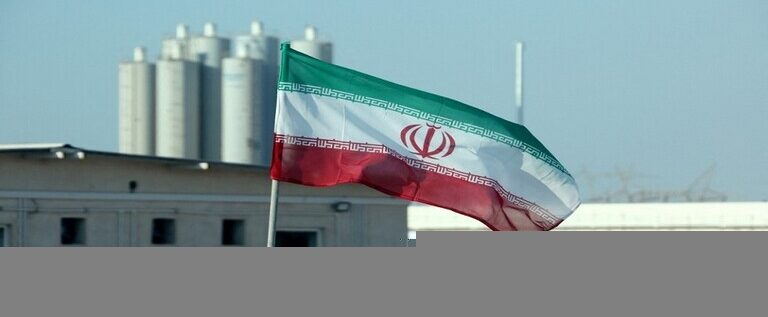 """""""رويترز"""": وكالة الطاقة الذرية اكتشفت آثار يورانيوم في موقعين بإيران"""