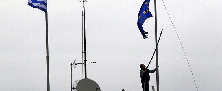وزير الخارجية اليوناني: طموح تركيا النووي قد يؤدي إلى تشرنوبل جديدة في شرق المتوسط