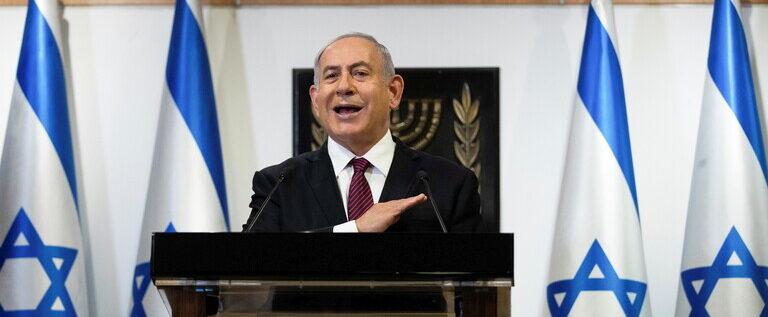 نتنياهو يعد في حال فوزه بالانتخابات: سأؤمن لكم رحلات جوية مباشرة من تل أبيب إلى مكة