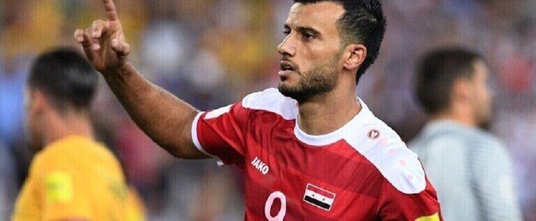 المنتخب السوري يعلن إصابة السومة وغيابه عن ودية البحرين