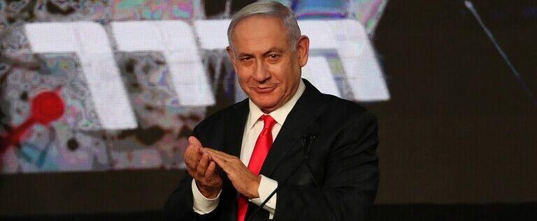 نتنياهو: حققنا نجاحا كبيرا في الانتخابات وبفارق كبير جدا