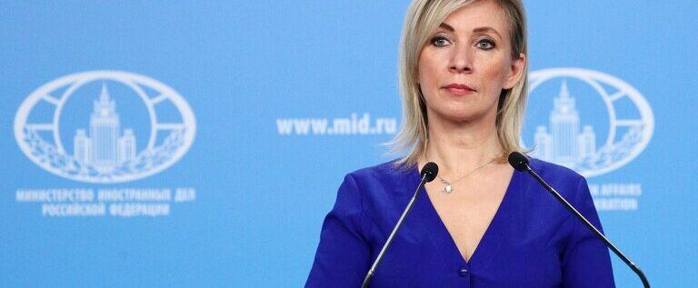 """زاخاروفا: خطط النمسا لشراء """"سبوتنيك V"""" تدمر الأسطورة حول ضرورة عزل روسيا"""