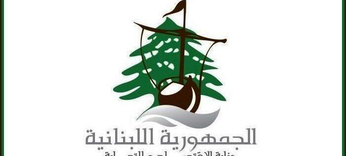 فرق من وزارة الاقتصاد أقفلت سوبر ماركت في عاليه لعدم عرضها البضائع المدعومة
