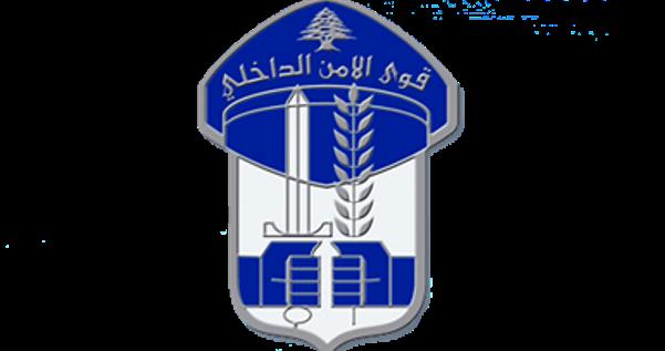 قوى الامن: إعادة العمل بالقرار السابق حول توقيت سيرالشاحنات في محافظتي بيروت وجبل لبنان