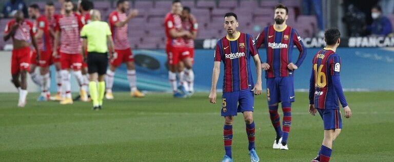غرناطة يقدم هدية ثمينة لقطبي مدريد الكروي أتلتيكو والريال على حساب برشلونة