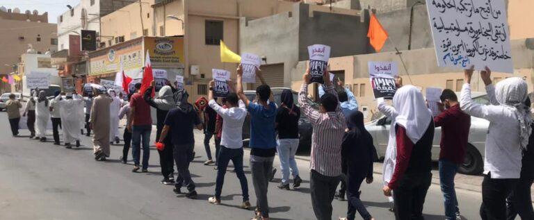 """تظاهرات في مختلف المناطق البحرينية في """"جمعة غضب الاسرى"""""""