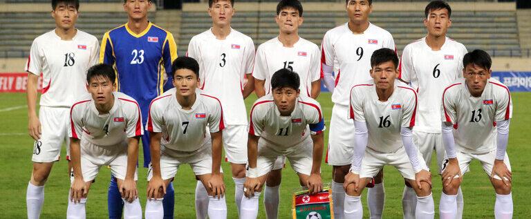 كوريا الشمالية تنسحب من تصفيات كأس العالم