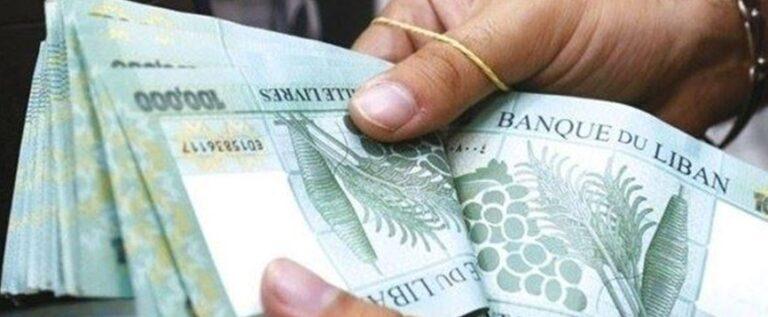 هل يُرفع الحد الأدنى للأجور الى 3 ملايين ليرة؟! …