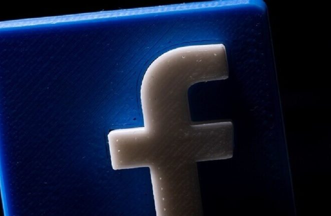 """رسميا …""""فيسبوك"""" تطلق خدمة الغرف الصوتية لمستخدميها"""