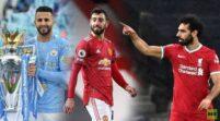 ترتيب الدوري الإنجليزي بعد منافسات الجولة الثالثة وقائمة أفضل الهدافين قبل عودة رونالدو