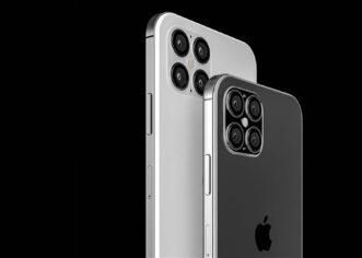 تسريبات «غير جيدة» بشأن سعر هاتف «آيفون 13» الجديد
