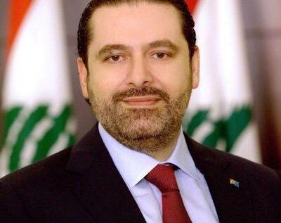 الرئيس الحريري : مجزرة عكار لا تختلف عن مجزرة المرفأ طفح الكيل
