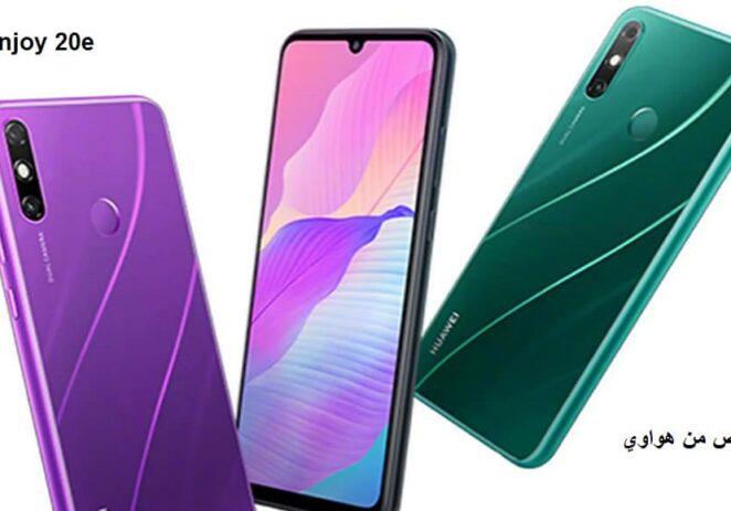 هواوي تتحضر لإطلاق هاتف 5G جديد بسعر منافس جدا